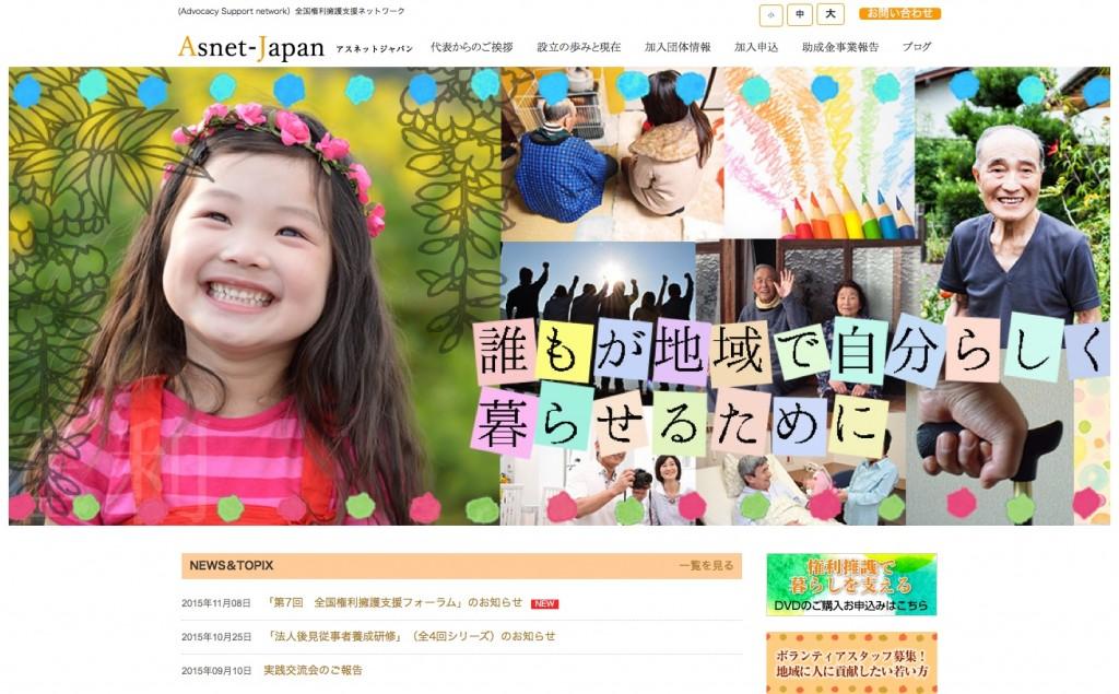 asnet-japan.net-