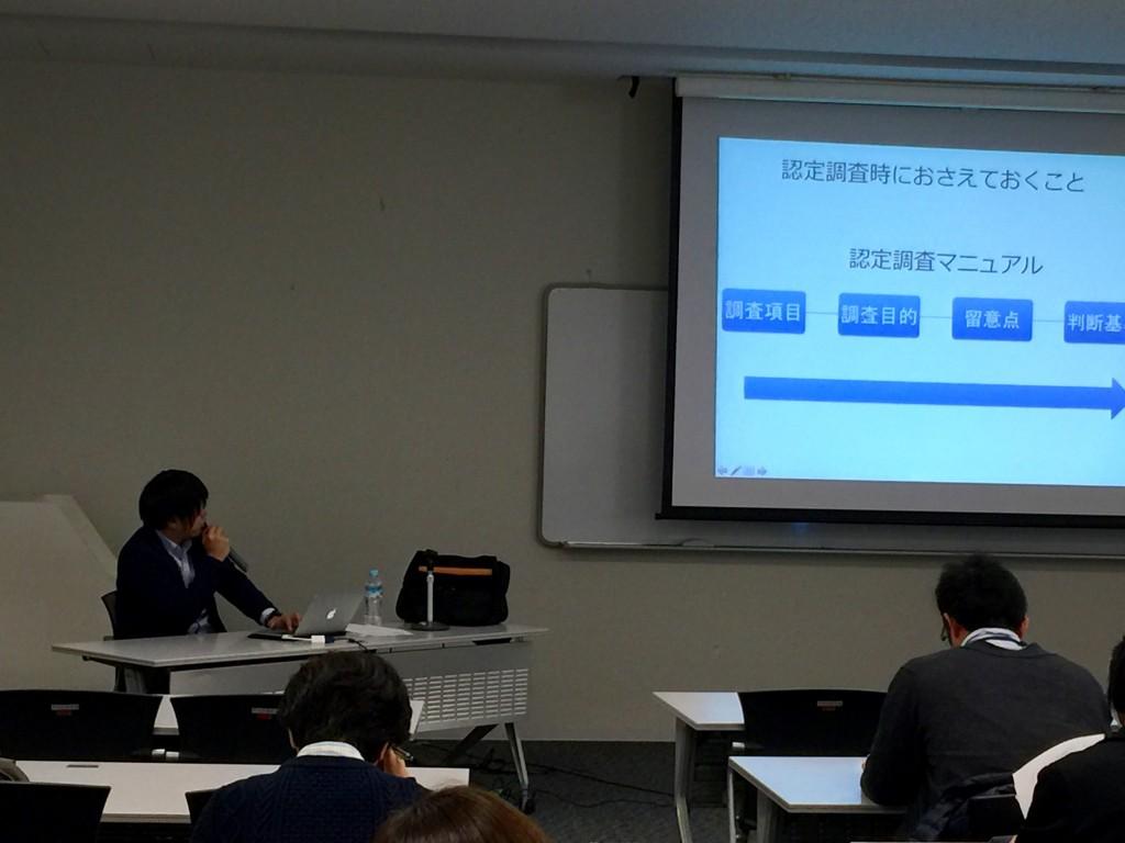 平成27年度和歌山県障害支援区分認定調査員・市町村審査会委員現任研修の講師してきました。